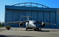Укроборонпром отремонтирует три самолета для ВВС Шри-Ланки