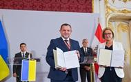 Україна й Австрія підписали низку двосторонніх угод
