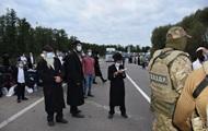 У єврейській громаді пояснили наплив хасидів з Білорусі