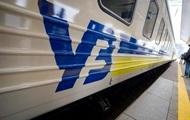 Укрзалізниця покарала провідників за бійку в поїзді