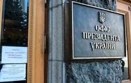 У Зеленського розповіли про підсумки семигодинних переговорів ТКГ