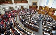 Верховна Рада дозволила фінансову незалежність громад