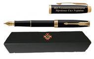 Генштаб ЗСУ витратить 308 тис. грн на ручки Parker