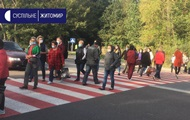 Працівники психлікарні під Житомиром перекрили дорогу