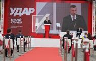 Кличко офіційно оголосив, що УДАР йде на вибори