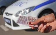 МВС запустило онлайн-перевірку водійських прав