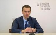 Ляшко розповів, як Україна готується до другої хвилі коронавірусу