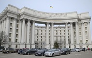 МЗС оцінило шанси участі РФ в платформі щодо Криму