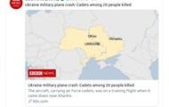 """Британська служба ВВС зобразила Крим """"неукраїнським"""""""