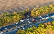 Катастрофа Ан-26: призначено більш як 50 експертиз