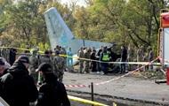 """Рятувальники знайшли """"чорні скриньки"""" літака Ан-26"""