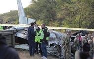 Катастрофа Ан-26: Франція запропонувала допомогу Україні