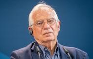 """""""ЄС - не банкомат"""": У Брюсселі пояснили видалення фрази Борреля"""