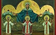 Віри, Надії і Любові: історія та традиції свята