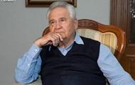 Зеленський відкликав Фокіна з ТКГ