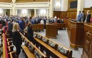 Рада прийняла заяву щодо виборів у Криму