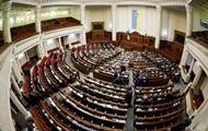 Верховна Рада пішла на карантин через COVID-19