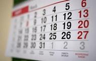 У 2021 році перенесуть три робочих дні