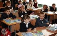 В Україні вводять новий стандарт середньої освіти