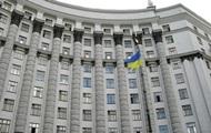Кабмін схвалив проекти з ЄС на € 60 млн