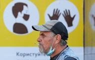 Україна - гаряча точка. COVID вбив більше мільйона