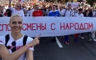 У Білорусі баскетболістку збірної заарештували за акції протесту