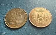 НБУ вывел из обращения монету 25 копеек и старые банкноты