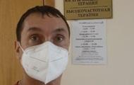 Росіянину діагностували вагітність