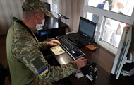 "Українець намагався ввезти в країну друковану продукцію ""ЛНР"""