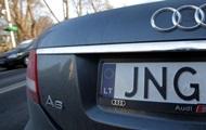 Полиции разрешили штрафовать владельцев авто на еврономерах на месте остановки