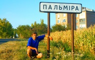 Мандрівник пройшов пішки всю Україну