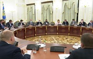 Екстрене засідання Кабміну щодо КСУ: що вирішили