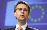 КСУ ставить під сумнів зобов'язання України - ЄС