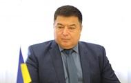 ДБР викликало на допит главу Конституційного суду