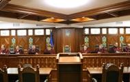 У НАБУ заявили про конфлікт інтересів у суддів КСУ