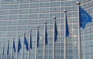 Євросоюз розширив санкції проти Сирії