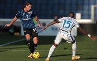 Аталанта Малиновского ушла от поражения в матче с Интером