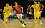 Сборная Украины минимально обыграла Венгрию в товарищеском матче