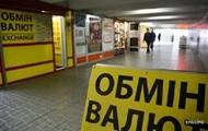 Доллар в Украине обвалился до минимума за два месяца