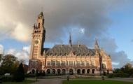 Суд в Гааге приостановил рассмотрение иска Украины к РФ