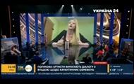 Оля Полякова посварилася в телеефірі з Ляшком через карантин