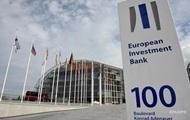 ЄІБ виділить Україні €440 млн кредитних коштів