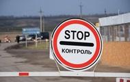 ТКГ обговорила роботу пунктів пропуску на Донбасі