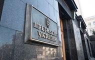 В ОП відреагували на справу щодо меморіалу Майдану
