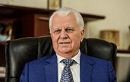 Україна підготувала 11 осіб для обміну з Росією до кінця року