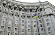 Кабмін планує взяти $300 млн COVID-кредиту МБРР