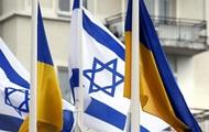 ЗВТ з Ізраїлем: скасування мит, збільшення експорту