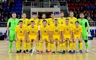 Футбольная сборная Украины проведет матч без зрителей из-за расистского поведения ее фанатов