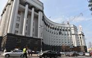 У Кабміні розповіли про переговори з МВФ щодо бюджету