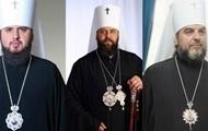 """В Церкви Кипра """"апостольская преемственность"""" признаётся даже от буддистов"""